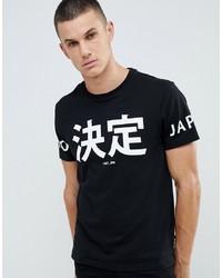 Camiseta con cuello circular estampada en negro y blanco de Burton Menswear