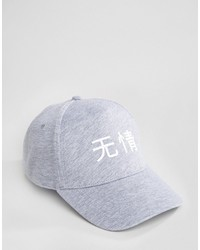 Gorra de béisbol estampada gris de Asos