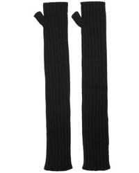 Guantes largos negros de Dolce & Gabbana