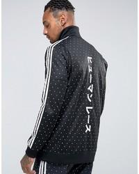 Jersey con cremallera negro de adidas
