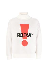 Jersey de cuello alto estampado blanco de Gosha Rubchinskiy
