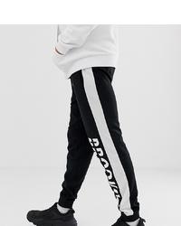 Pantalón de chándal en negro y blanco de Brooklyn Cloth