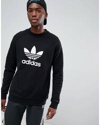 Sudadera estampada en negro y blanco de adidas Originals